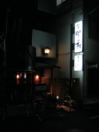 20111015blog6