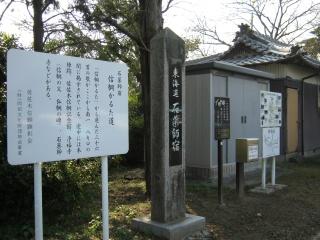 20111104blog04