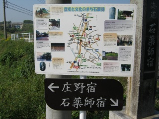 20111104blog07
