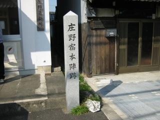 20111104blog09