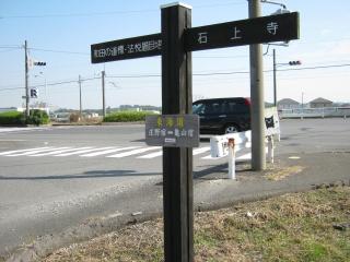 20111104blog11