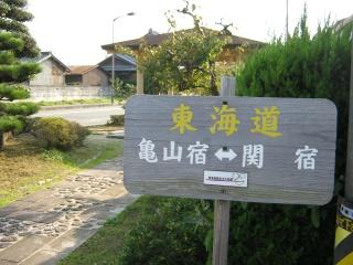 20111104blog17