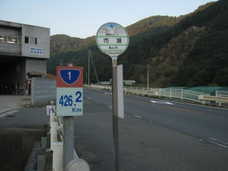 20111104blog27