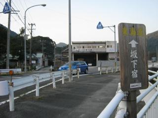20111104blog28