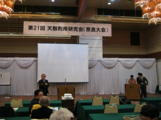 20111201blog12
