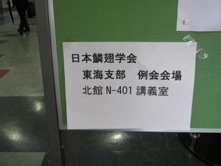 20111203blog2