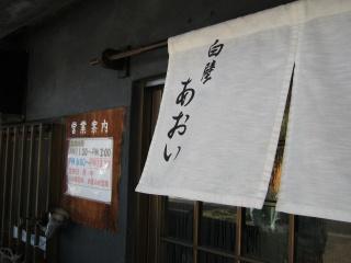 20111216blog0