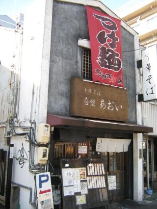 20111216blog1