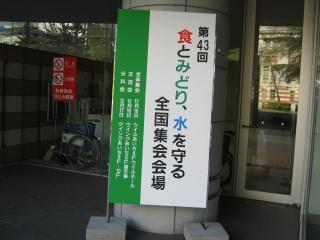 20111216blog5