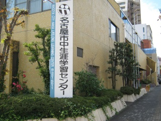 20111217blog7