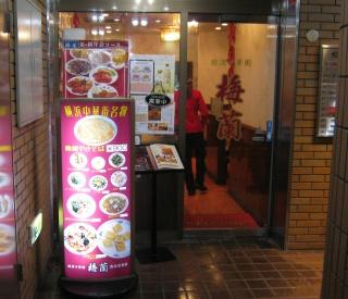 20111219blog3