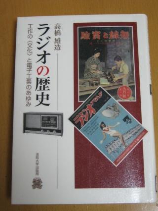 20120121blog1