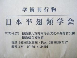 20120203blog2
