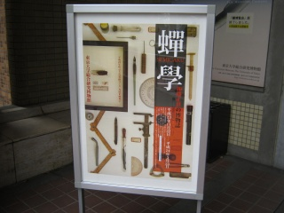 20120213blog2