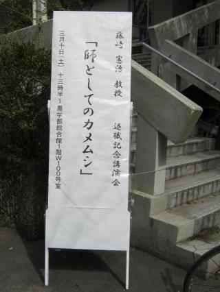 20120310blog12