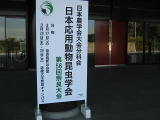 20120327blog0