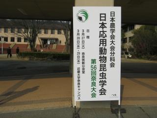 20120328blog1