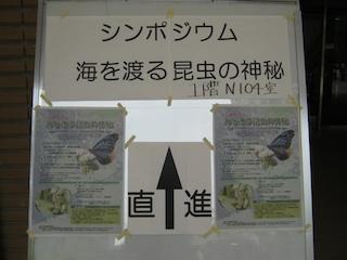 20120526blog1
