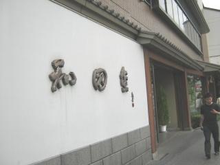 20120603blog18