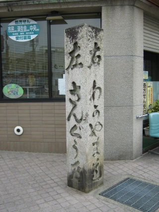 20120603blog19
