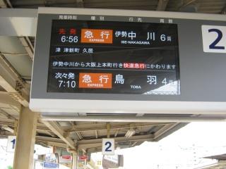 20120714blog01