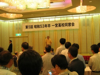 20120812blog01