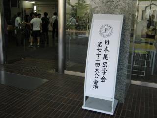 20120916blog01