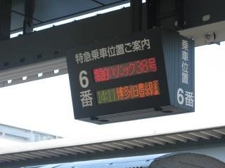 20120928blog06
